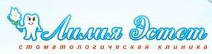 Стоматология Киева Лилия Эстет логотип