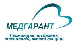 Стоматология Киева Медгарант логотип