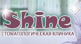 Стоматология Киева Shine логотип