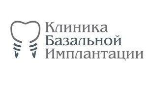 Стоматология Киева Клиника Базальной имплантации зубов логотип