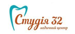 Стоматология Киева Студия 32 логотип