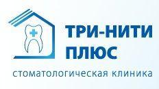 Стоматология Киева Три-Нити Плюс логотип