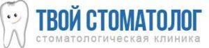 Стоматология Киева Твой стоматолог логотип