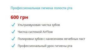 Стоматология Sanident (Санидент) (ул. Петра Чаадаева, 2)